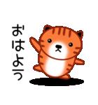 ひまねこにゃんず【茶トラ】(個別スタンプ:02)