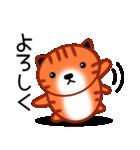 ひまねこにゃんず【茶トラ】(個別スタンプ:03)