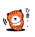 ひまねこにゃんず【茶トラ】(個別スタンプ:06)