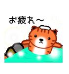 ひまねこにゃんず【茶トラ】(個別スタンプ:07)