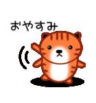 ひまねこにゃんず【茶トラ】(個別スタンプ:08)