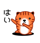 ひまねこにゃんず【茶トラ】(個別スタンプ:09)