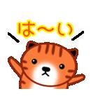ひまねこにゃんず【茶トラ】(個別スタンプ:10)