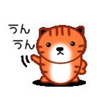 ひまねこにゃんず【茶トラ】(個別スタンプ:16)