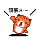 ひまねこにゃんず【茶トラ】(個別スタンプ:17)