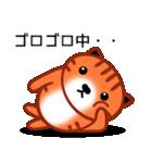 ひまねこにゃんず【茶トラ】(個別スタンプ:26)