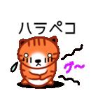 ひまねこにゃんず【茶トラ】(個別スタンプ:29)
