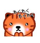 ひまねこにゃんず【茶トラ】(個別スタンプ:33)