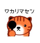ひまねこにゃんず【茶トラ】(個別スタンプ:37)