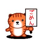 ひまねこにゃんず【茶トラ】(個別スタンプ:38)