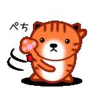 ひまねこにゃんず【茶トラ】(個別スタンプ:39)