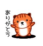 ひまねこにゃんず【茶トラ】(個別スタンプ:40)