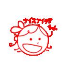 ちゃん付けちゃん(個別スタンプ:03)