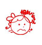 ちゃん付けちゃん(個別スタンプ:04)