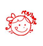 ちゃん付けちゃん(個別スタンプ:07)