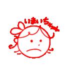 ちゃん付けちゃん(個別スタンプ:08)