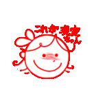 ちゃん付けちゃん(個別スタンプ:10)