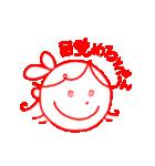ちゃん付けちゃん(個別スタンプ:17)