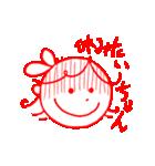 ちゃん付けちゃん(個別スタンプ:18)