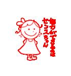 ちゃん付けちゃん(個別スタンプ:21)