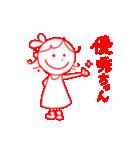 ちゃん付けちゃん(個別スタンプ:22)