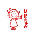 ちゃん付けちゃん(個別スタンプ:23)