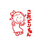 ちゃん付けちゃん(個別スタンプ:25)