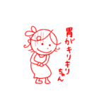 ちゃん付けちゃん(個別スタンプ:26)