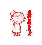 ちゃん付けちゃん(個別スタンプ:27)