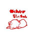 ちゃん付けちゃん(個別スタンプ:28)