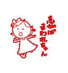 ちゃん付けちゃん(個別スタンプ:31)