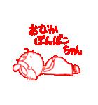 ちゃん付けちゃん(個別スタンプ:33)