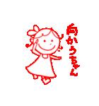 ちゃん付けちゃん(個別スタンプ:34)