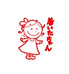 ちゃん付けちゃん(個別スタンプ:35)
