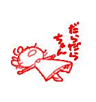 ちゃん付けちゃん(個別スタンプ:38)