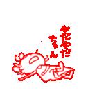 ちゃん付けちゃん(個別スタンプ:39)