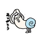 エブリデイ シンジ(個別スタンプ:02)