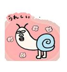 エブリデイ シンジ(個別スタンプ:03)