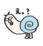 エブリデイ シンジ(個別スタンプ:04)