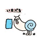 エブリデイ シンジ(個別スタンプ:05)