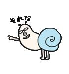 エブリデイ シンジ(個別スタンプ:08)