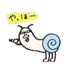 エブリデイ シンジ(個別スタンプ:13)