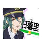 イケメンの鉄道員【 山ノ手】(個別スタンプ:14)