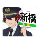 イケメンの鉄道員【 山ノ手】(個別スタンプ:22)