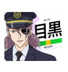 イケメンの鉄道員【 山ノ手】(個別スタンプ:28)