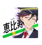 イケメンの鉄道員【 山ノ手】(個別スタンプ:29)