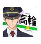 イケメンの鉄道員【 山ノ手】(個別スタンプ:30)