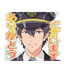 イケメンの鉄道員【 山ノ手】(個別スタンプ:38)