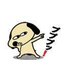 犬ですけど!?(個別スタンプ:01)