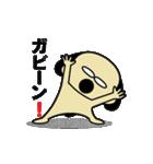 犬ですけど!?(個別スタンプ:03)